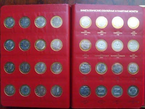 Все биметаллические монеты России