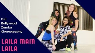 Laila Main Laila Full Choreography | Raees | #Dancelikelaila | Sunny Leone | zumba | Drashti Pandit