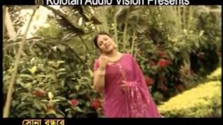 Sona Bondure - Shahnaz Belly