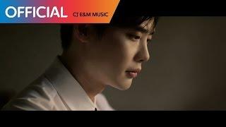다비치 DAVICHI 받는 사랑이 주는 사랑에게 Love is MV