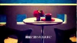 シモンズの爽やかサウンド 作詞・作曲 玉井妙子.