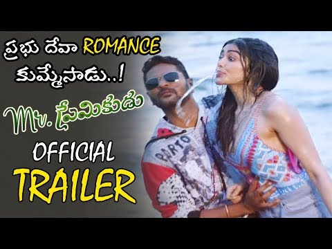 Prabhu Deva Mr Premikudu Movie Official Trailer || Adah Sharma || Nikki Galrani || NSE
