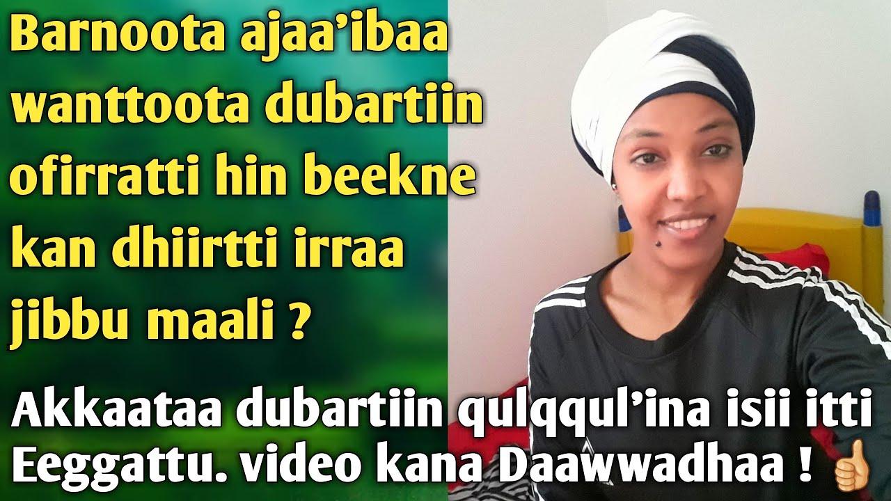 Download barnoota ajaa'ibaa Akkaataa dubartiin qulqqul'ina isii itti Eeggattu video kana daawwadhaa