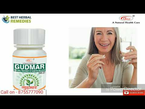 100% best herbal tablet for diabetes || Best Herbal Remedies