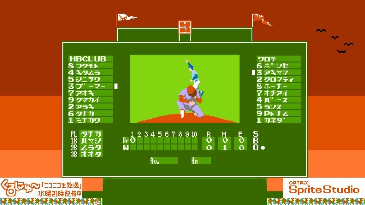 ホームラン バント で 時速何キロの球だとバントでホームランを打てるのか? 小学生の球速から銃弾の速さまで検証してみた。