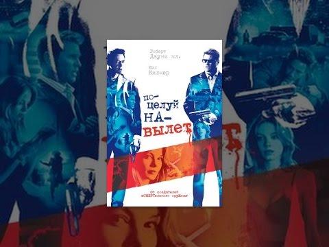 Дублированный трейлер №2 фильма «Шерлок Холмс» (2009) Роберт Дауни мл., Джуд Лоу HD