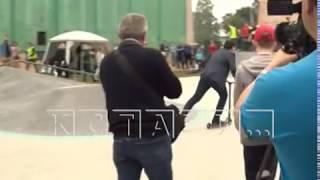 Губернатор, открывая новый скейт-парк, встал на самокат
