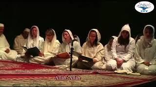 La passion m a asservi Poème Extrait du Diwan de Cheikh Ahmed Al Alawi أَرَقَّنِي الْغَرَامْ