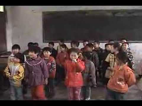 3rd Grade Huxian School, CHINA Part 1