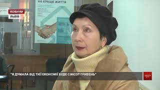 Кошти за зекономлений газ львів'янам обіцяють виплатити до кінця наступного тижня