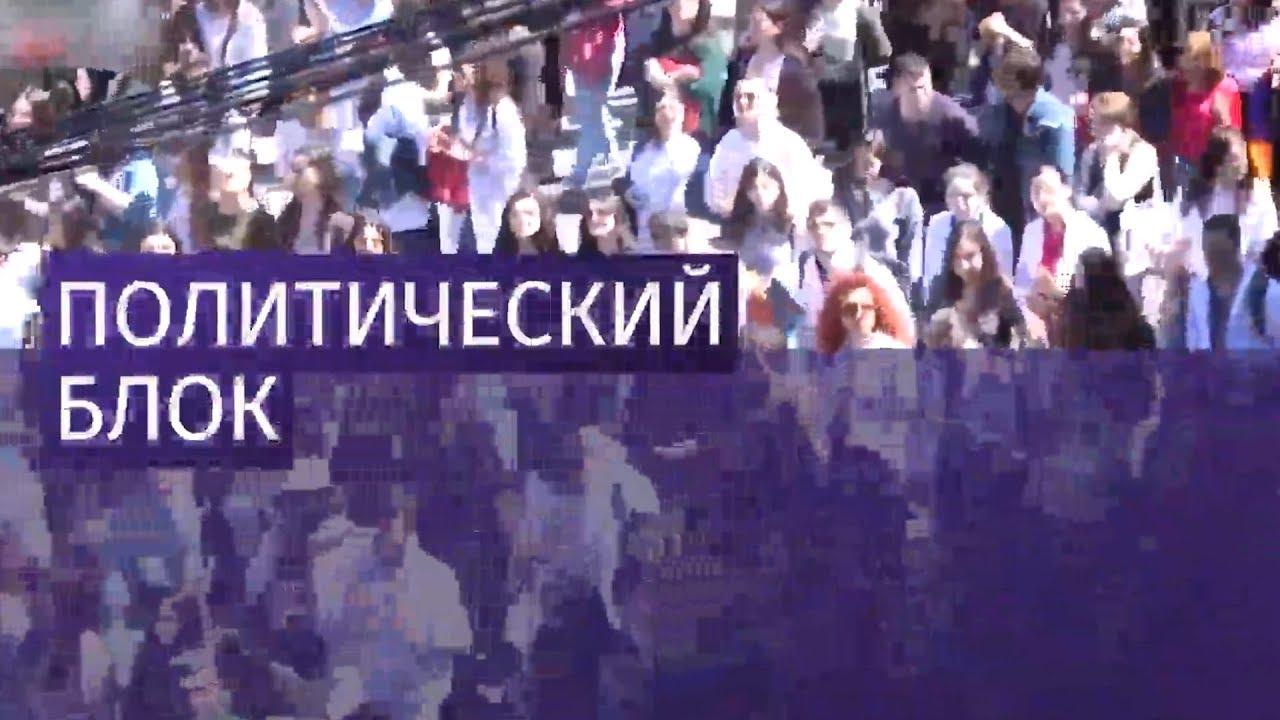 Протестующие перекрыли несколько улиц и международных дорог в Ереване