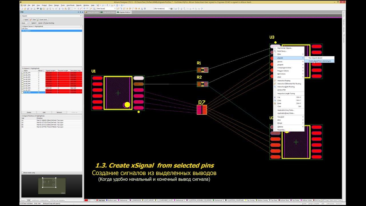 Altium designer 15 review of key features youtube altium designer 15 review of key features ccuart Gallery