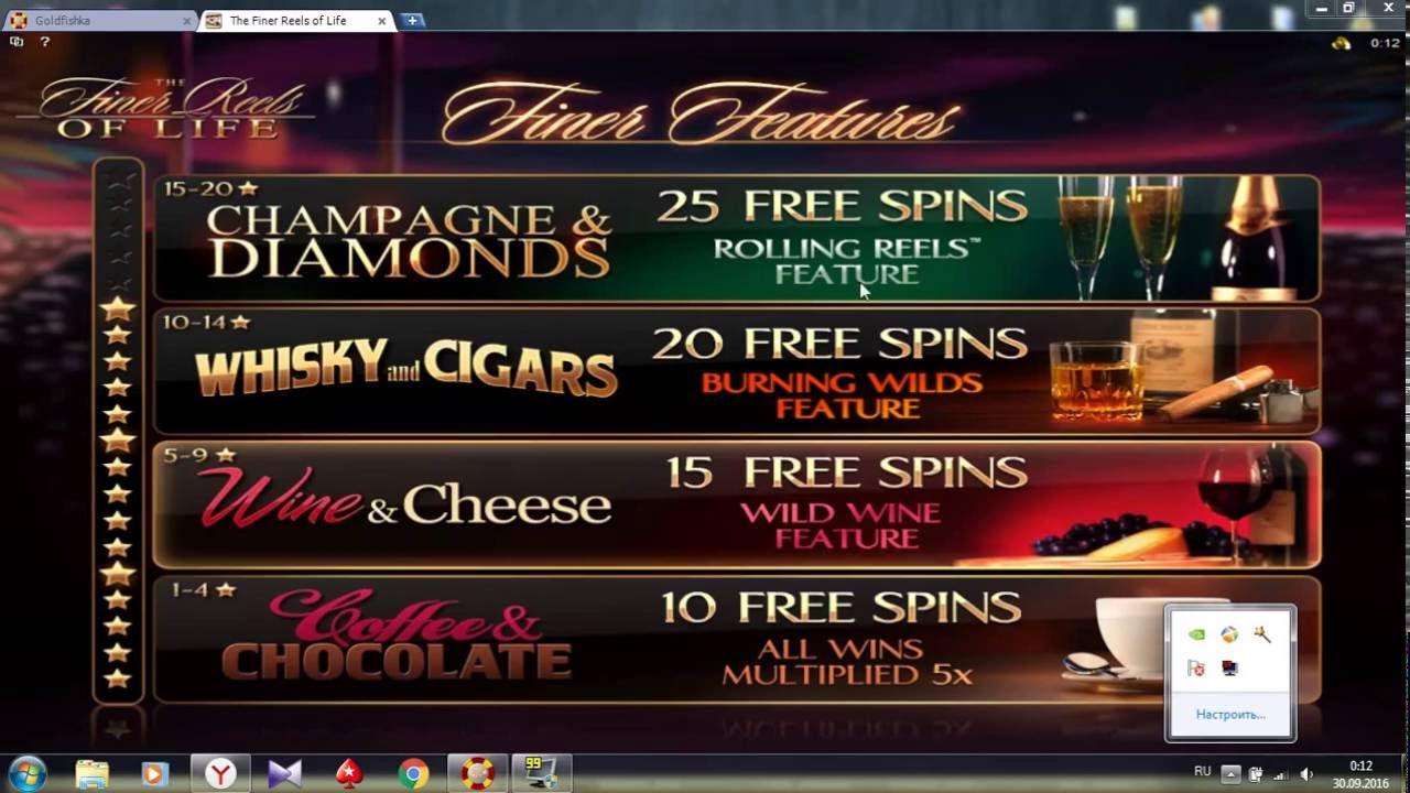 КОНКУРС + СО 100 РУБЛЕЙ ДО МАШИНЫ  онлайн казино  1win стрим сейчас.