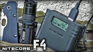 Тревожный набор/Зарядное/Power Bank Nitecore F4