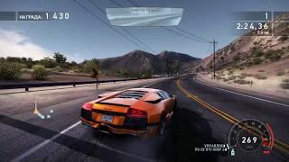 Need for Speed™ Hot Pursuit - PASSIONE ITALIA