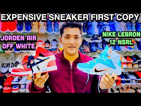 First Copy Shoes In Mumbai At 90% Discount | NIKE JORDAN OFF WHITE | Cheapest Shoes In Market | 😱