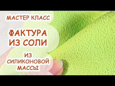 СНЕГОВИК БРОШКА ☃ ПОЛИМЕРНАЯ ГЛИНА ☃ МАСТЕР КЛАСС ОТ ANNAORIONAиз YouTube · С высокой четкостью · Длительность: 8 мин14 с  · Просмотры: более 127000 · отправлено: 12.12.2014 · кем отправлено: Анна Оськина