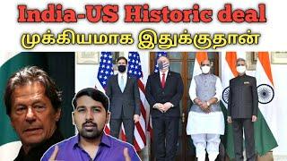 India-US Historic deal | முக்கியமாக இதுக்குதான் | Tamil | Siddhu Mohan