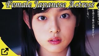 Top 25 Female Japanese Actress 2016