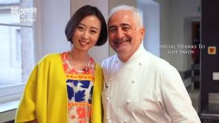 GUY SAVOY exclusive - Michelin 3-star French Chef [Hyesoo In Paris]  (ENG SUB)