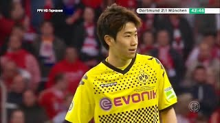 Shinji Kagawa vs Bayern Munich (DFB Pokal FINAL) 2011/2012 HD 720p