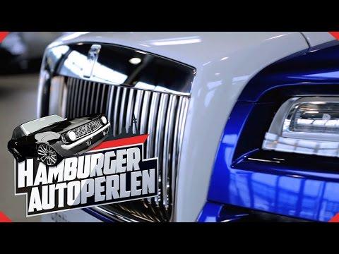 Folge 2: Ein Pampers-Flitzer für Dennis Diekmeier | Hamburger Autoperlen
