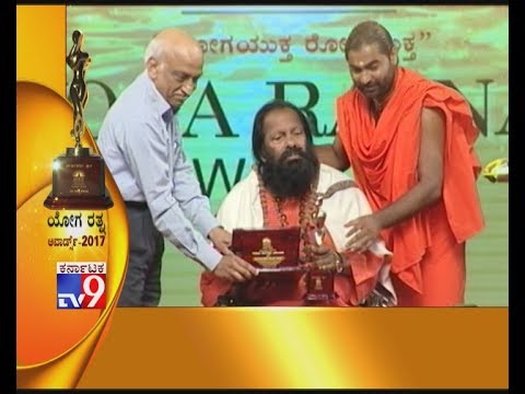 Yoga Ratha Award 2017_Teaser #3