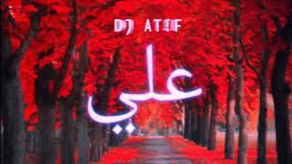 Main Toh Naam Japu Ali Ali Ka || Sound check Mixed By Dj Atif ||
