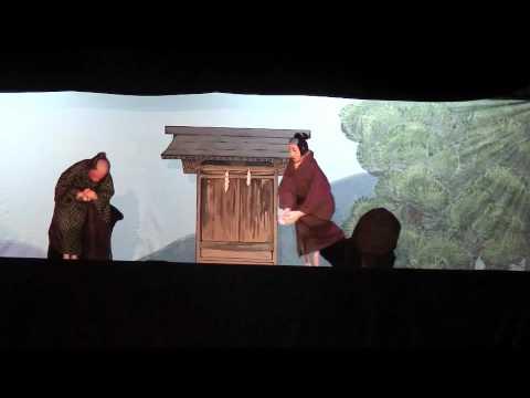 西畑人形芝居「岩見重太郎大蛇退治」H22年「岐神社夏祭り」公演その一