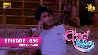 Ahas Maliga | Episode 836 | 2021-05-06 Thumbnail