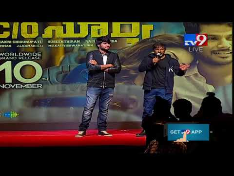 Chota K. Naidu Satires On Sundeep Kishan || C/o Surya Pre Release Event || TV9