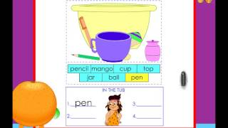 Kindergarten English Worksheets -  Use Of  'in'
