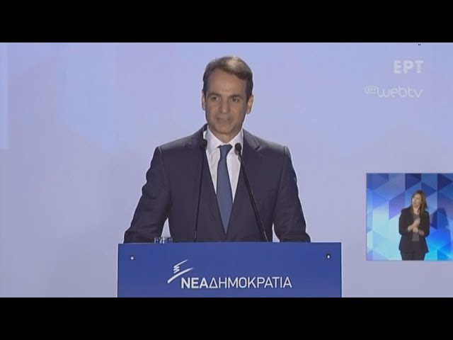 <h2><a href='https://webtv.eklogika.gr/kyr-mitsotakis-imaste-etimi-ke-echoume-schedio-na-kyvernisoume-ke-na-allaxoume-tin-ellada' target='_blank' title='Κυρ. Μητσοτάκης: Είμαστε έτοιμοι και έχουμε σχέδιο να κυβερνήσουμε και να αλλάξουμε την Ελλάδα'>Κυρ. Μητσοτάκης: Είμαστε έτοιμοι και έχουμε σχέδιο να κυβερνήσουμε και να αλλάξουμε την Ελλάδα</a></h2>