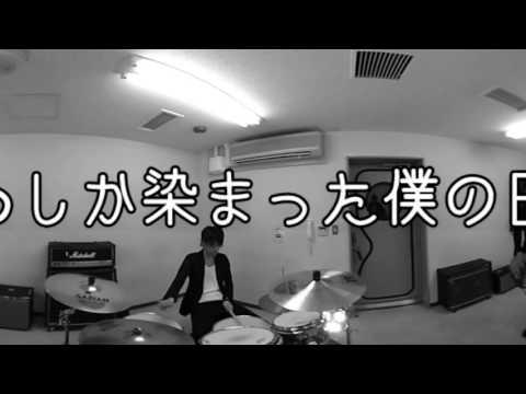 Sissy -「冬に願いを」Music Video -