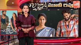 Chaavu Kaburu Challaga Movie Review | Karthikeya | Lavanya Tripati | #ChavukaburuChallaga | YOYO TV