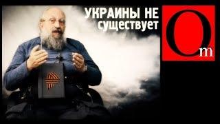 """Мифы """"русского мира"""" об украинском языке"""