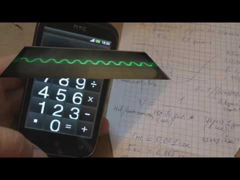 Как определить частоту осциллографом