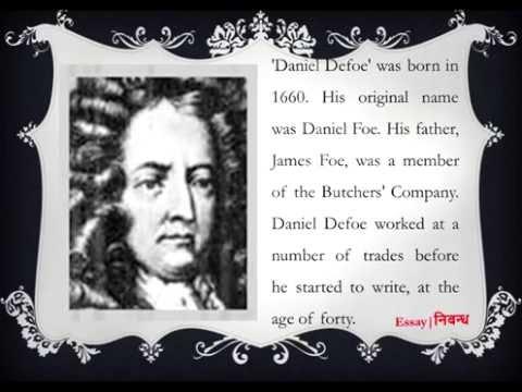'Daniel Defoe' Short Biography