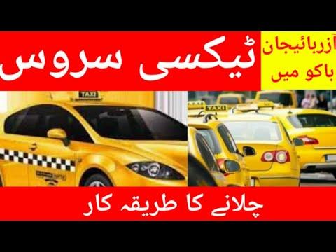 Taxi Service in Baku Azerbaijan