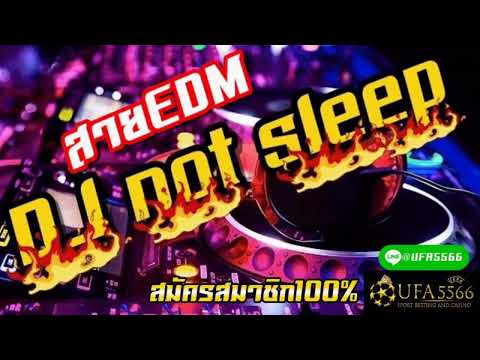 EDM Mix มันส์ๆ ♫2020 🎧Best of Party🔥Electro & Bass House 🔥