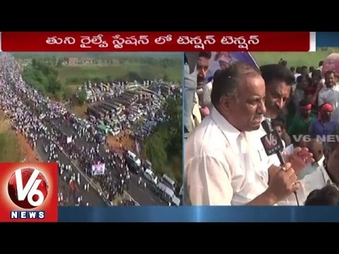 Kapu Garjana Turns Violent | High Tension In Tuni | East Godavari | V6 News