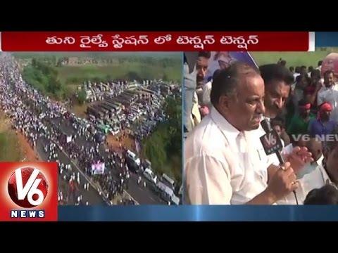 Kapu Garjana Turns Violent | High Tension In Tuni | East Godavari | V6 News