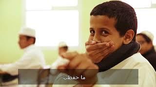 Learn Arabic by imitating   تعلم اللهجة السعودية 1
