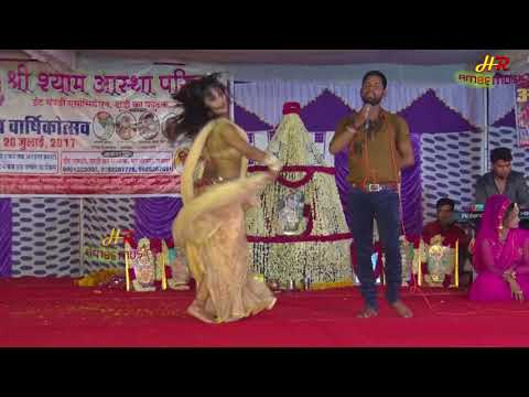 Rajasthani Hot Dance - Kiran Shekhawat Dance - Rajasthani New Video Song - Marwadi DJ Song