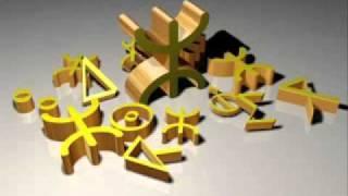 Musique Kabyle Kamel Chenane - Dgendgene By H.Massinissa