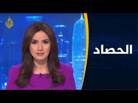 الحصاد: مستجدات الأزمة السورية والعملية التركية شرق الفرات  - نشر قبل 7 ساعة