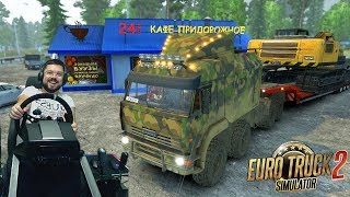 ПРОСТО ЖЕСТЬ. Долгожданный конец 3000 км пути - Euro Truck Simulator 2 + Fanatec CSL Elite