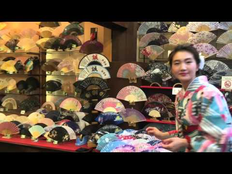 Art and Craft of Gion District Kyoto