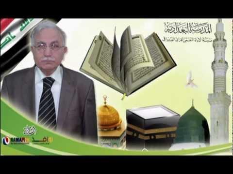 الحاج عبد المعز شاكر - مريم