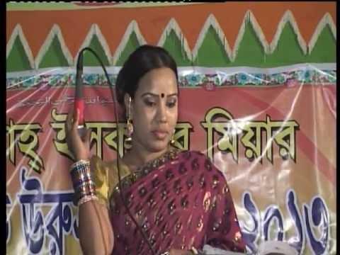 Bangla Baul Songs By Rohima Bandari - Iskandar Shah 2014